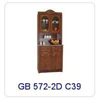 GB 572-2D C39